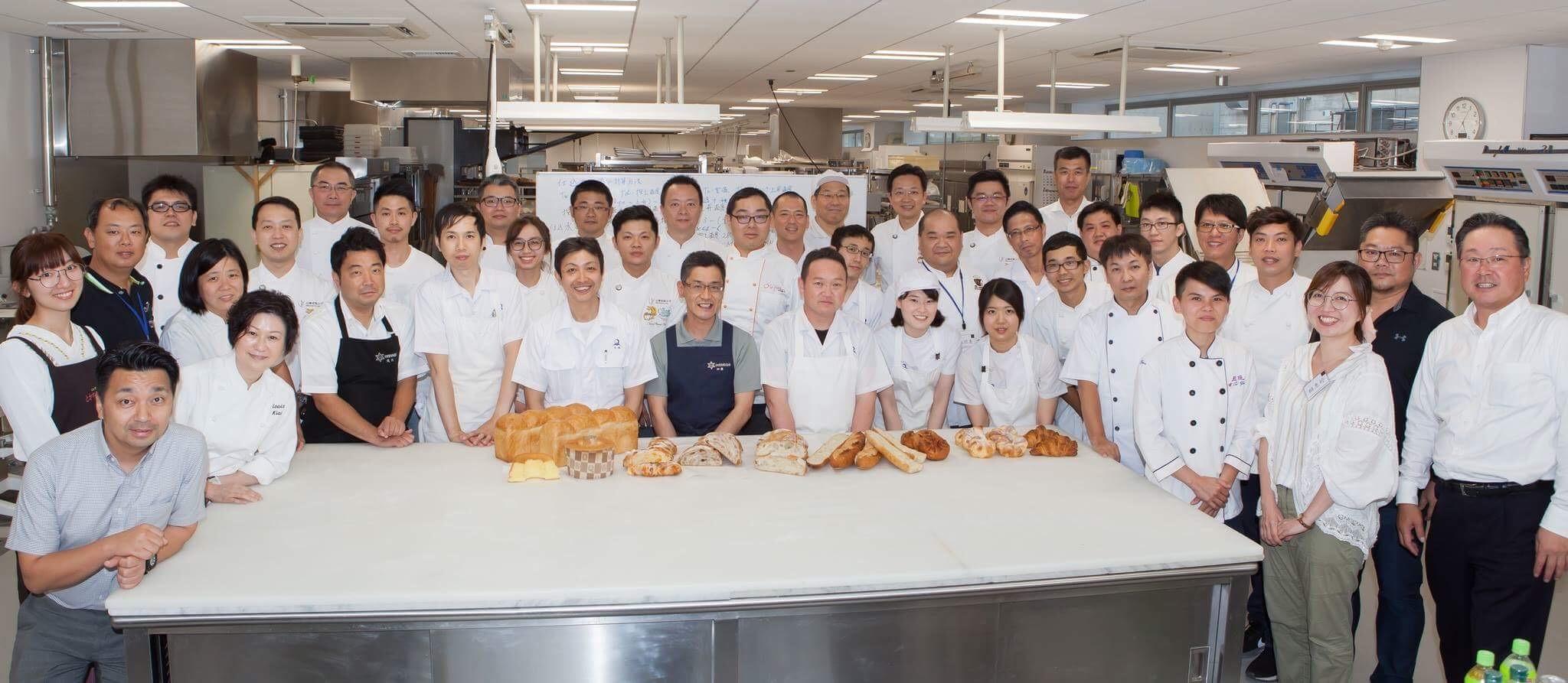 日本麵包研究所研習營